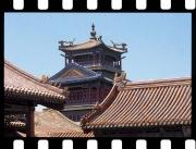Čína 7